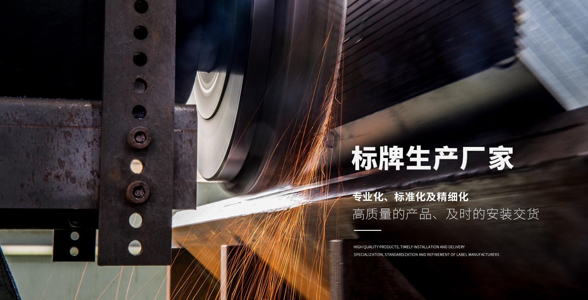 重庆标牌代加工厂