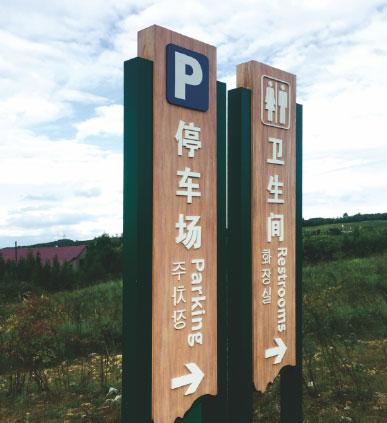 云南停车场标识牌