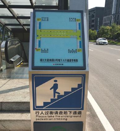 云南公共标牌