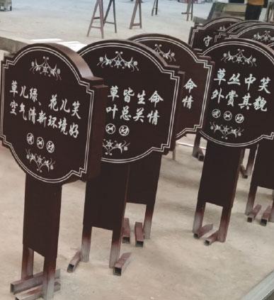 云南温馨提示标牌