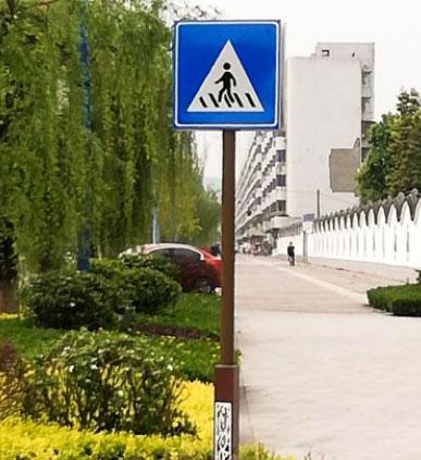 道路指示标志牌